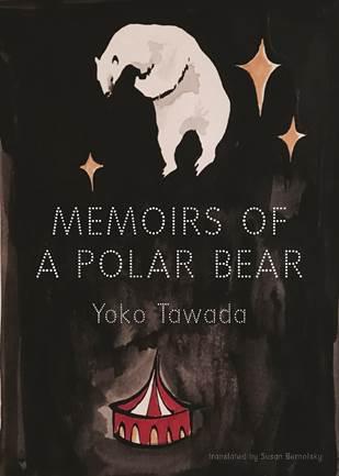Tawada - cover