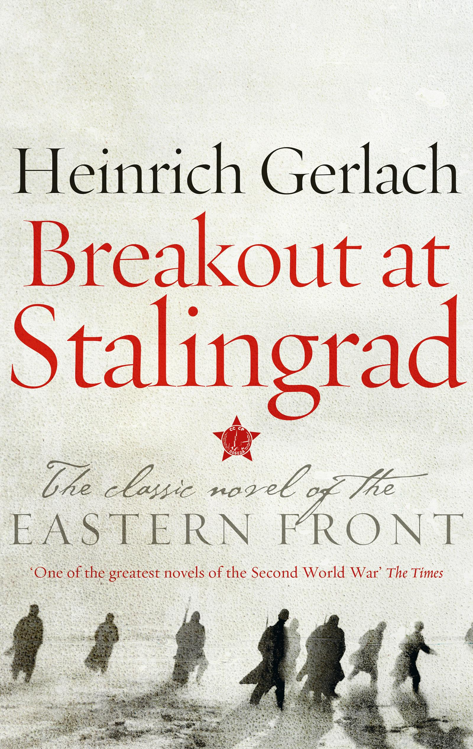 breakout at stalingrad cover
