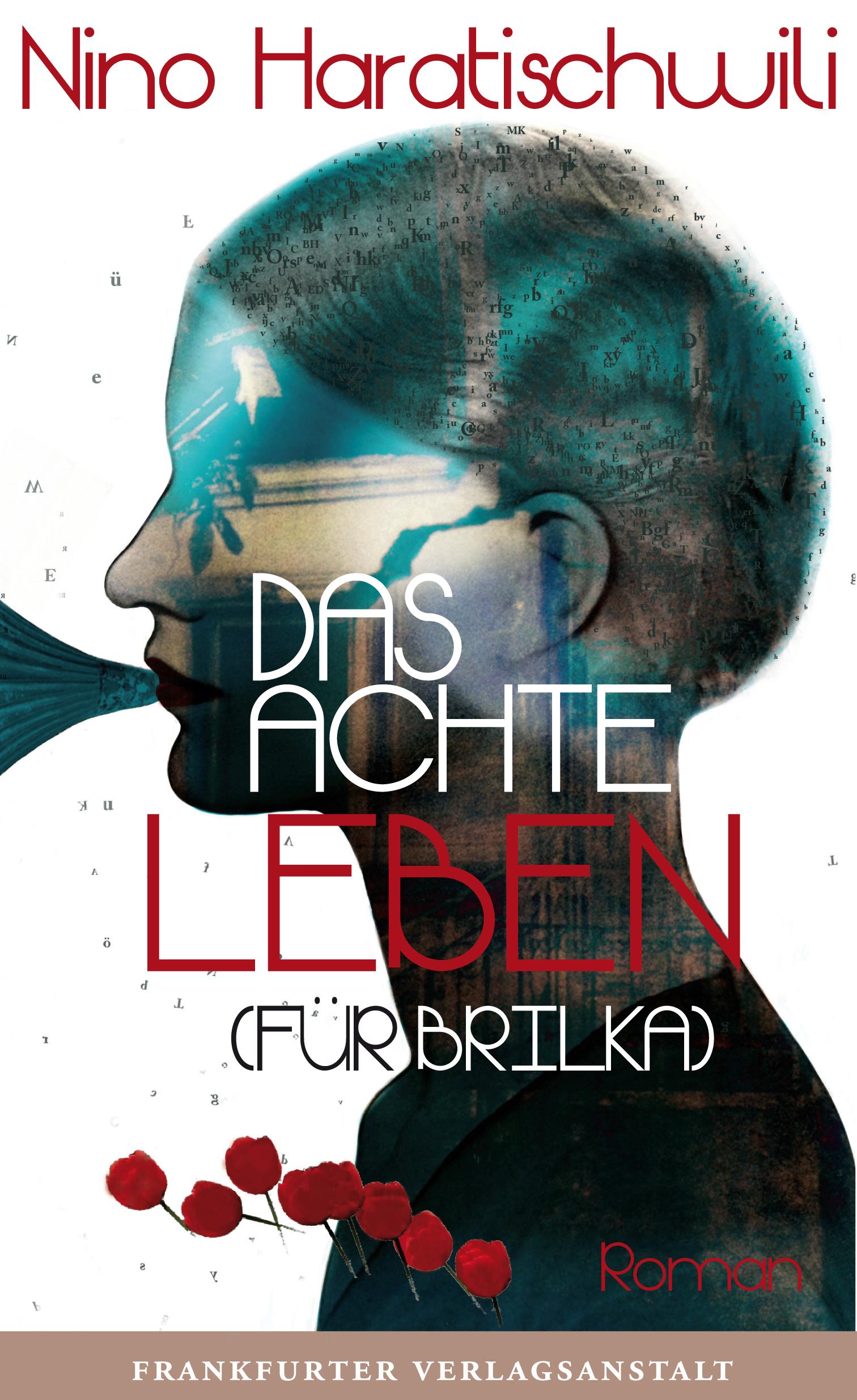Brilka cover